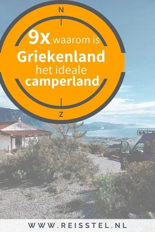 Pinterest pin | 9 redenen waarom Griekenland het ideale camperland is