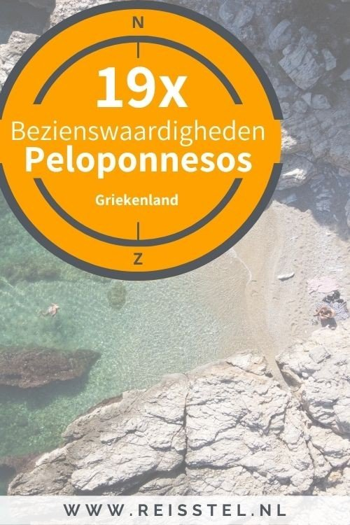 Bezienswaardigheden Peloponnesos | Pinterest